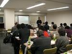 倉沢理事トークセッション開催風景
